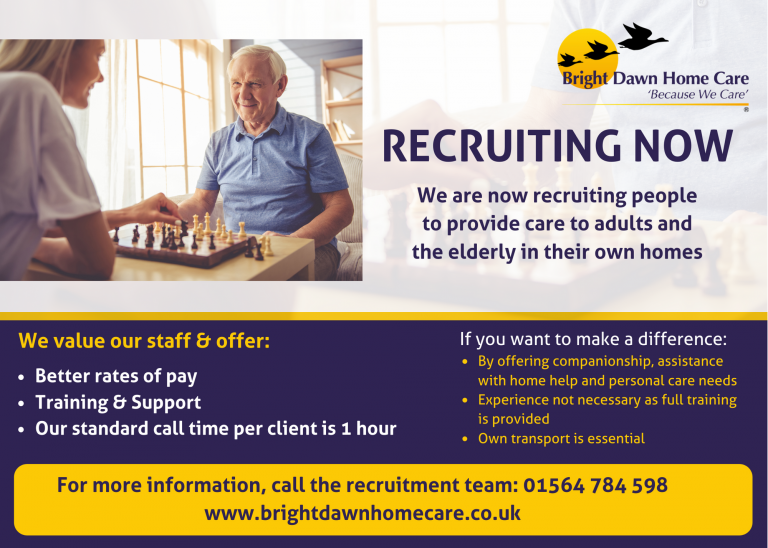 Recruiting Now PNG